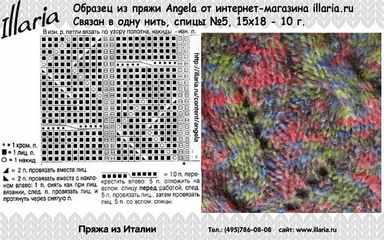 Заказать вышивку из бисера фотографию 62
